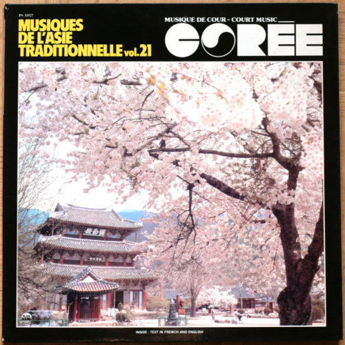 Corée Musique de cour