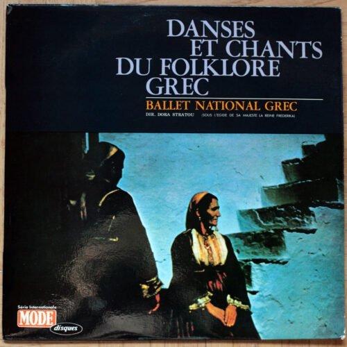 Danses Chants Folklore Grec