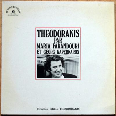 Theodorakis Fandouri Kapernaros