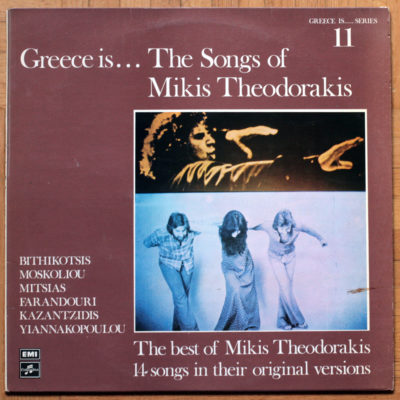 Theodorakis Songs