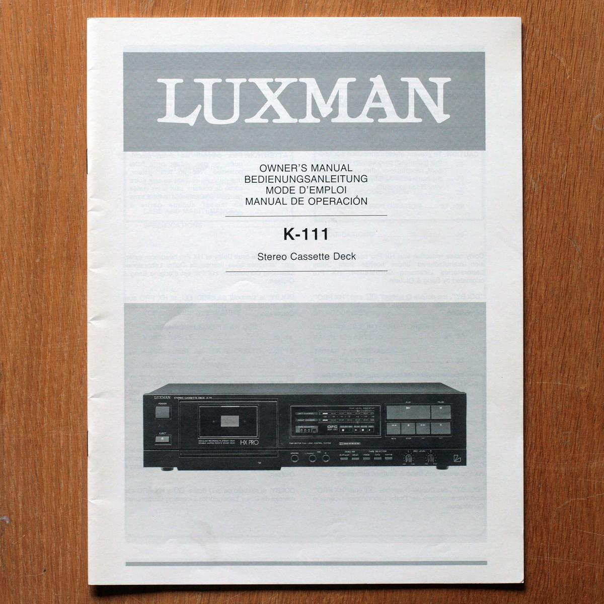 Luxman • Lecteur CD • DZ-92 • Manuel utilisateur • User manual • Bedienungsanleitung • Manual de operación